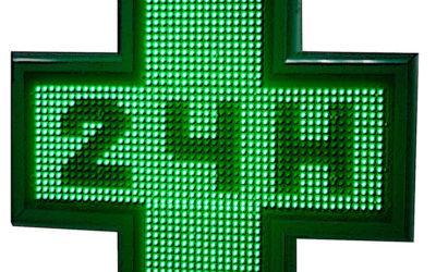 Buscador de farmacias de guardia en nuestra web atuladofarma.com